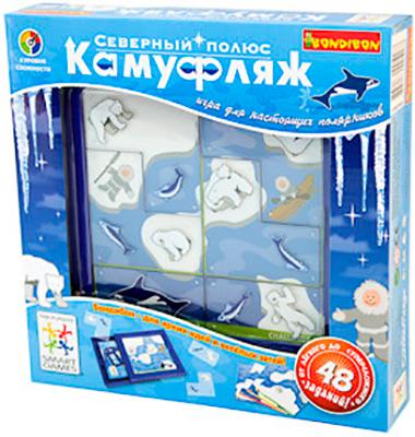 Настольная игра Bondibon Камуфляж  Северный Полюс ВВ0516 bondibon камуфляж северный полюс