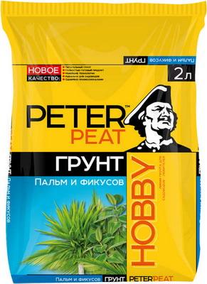 Грунт PETER PEAT HOBBY Пальмы и фикусы 2л грунт для растений peter peat пальмы и фикусы 5 л