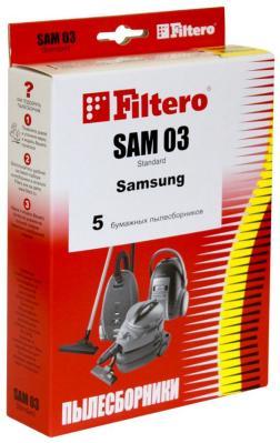 Набор пылесборников Filtero SAM 03 (5) Standard защитное стекло для samsung galaxy j7 2017 sm j730fm onext на весь экран с розовой рамкой