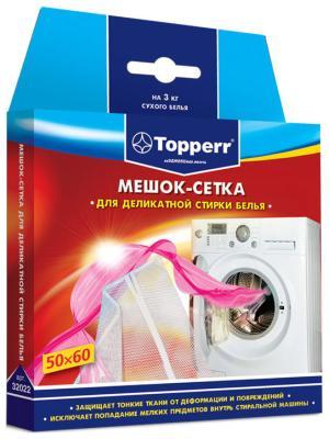 Средство для стирки Topperr 32022