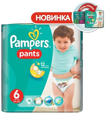 Трусики-подгузники Pampers Pants Extra Large 16+ кг 6 размер 19 шт sniper elite 3 ultimate edition игра для xbox one