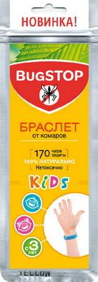 Браслет от комаров и/или клещей детский BugSTOP KIDS 1 шт браслет от комаров bugslock из кореи