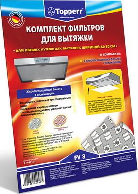 Фильтр Topperr FV 3 фильтр honeywell ff06 3 4aaм 1074h