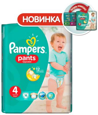 Трусики-подгузники Pampers Pants Maxi 9-14 кг  4 размер  16 шт sexy s xl women activing swimwear bikini set push up padded bra swimsuit summer beachwear m30x15
