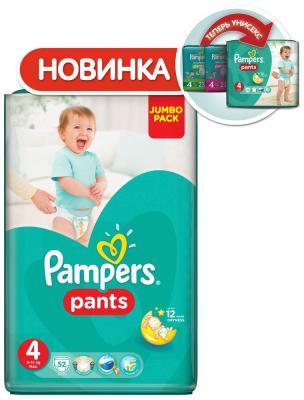 Трусики-подгузники Pampers Pants Maxi 9-14 кг 4 размер 52 шт pampers premium care pants 9 14 кг 44 шт