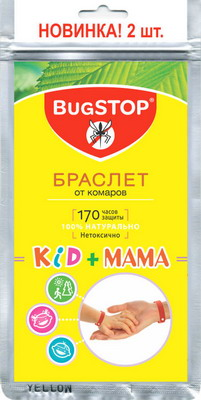 Браслет от комаров и/или клещей детский BugSTOP Kids+Mама 2 шт