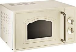 Микроволновая печь - СВЧ Gorenje MO 4250 CLI микроволновая печь gorenje mmo20dgeii mmo20dgeii
