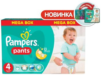 Трусики-подгузники Pampers Pants Maxi 9-14 кг 4 размер 104 шт pampers трусики pampers pants 9 14кг размер 4 16 шт