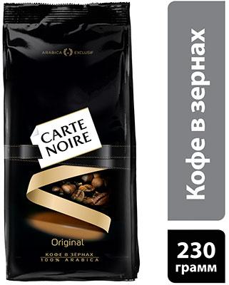 Кофе зерновой CARTE NOIRE 230г 4251793 carte noire original кофе растворимый 75 г