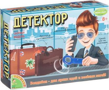 Французские опыты Науки с Буки Bondibon Детектор ВВ1684 mc2 игрушечный детектор лжи