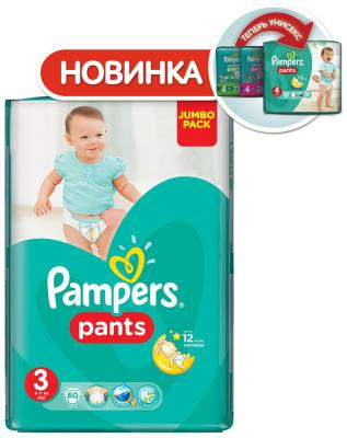 Фото Трусики-подгузники Pampers Pants Midi 6-11 кг 3 размер 60 шт