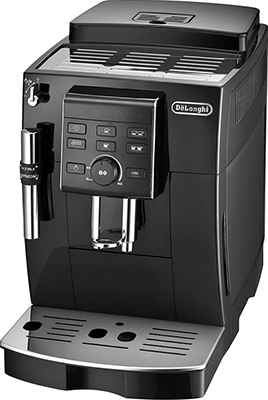 Кофемашина автоматическая DeLonghi ECAM 23.120.B кофе машина jura we8 chrome 15091