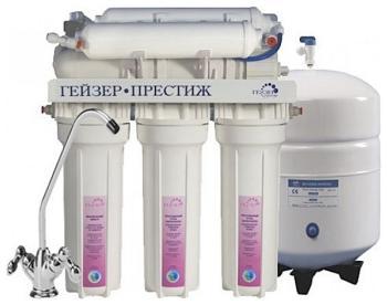 Система фильтрации воды Гейзер Престиж-М (20007)