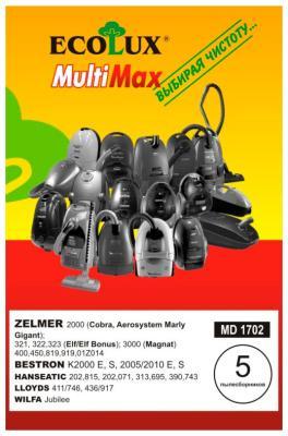 Набор пылесборников EcoLux MD-1702