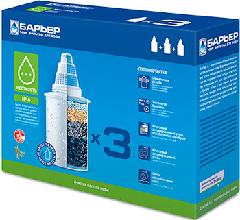 Сменный модуль для систем фильтрации воды БАРЬЕР Жесткость (упак. 3 шт.) сменный модуль для систем фильтрации воды барьер expert hard р223р00