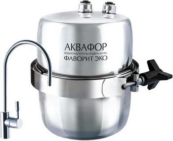Стационарная система Аквафор Фаворит B 150 ЭКО стационарная система аквафор кристалл эко