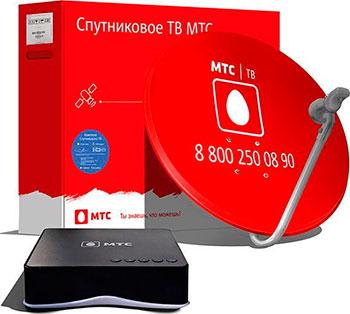 Комплект спутникового телевидения МТС №166 цена