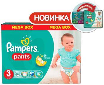 Трусики-подгузники Pampers Pants Midi 6-11 кг 3 размер 120 шт 3 pcs baby girls fruits pattern top pants hat set outfits 0 3 years clothes suit