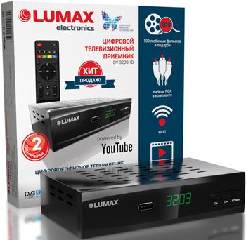 Цифровой телевизионный ресивер Lumax DV 3203 HD цифровой телевизионный ресивер lumax dv 3209 hd