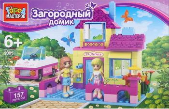 Конструктор ГОРОД МАСТЕРОВ