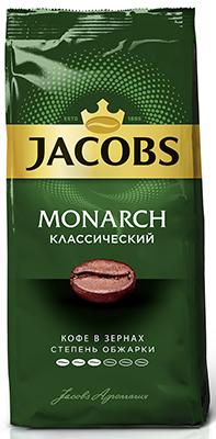 Кофе зерновой Jacobs МОНАРХ 230 г 4251756 зерновой кофе