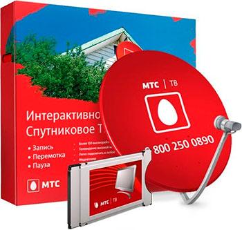 Комплект спутникового телевидения МТС №70 купить базу мобильных номеров мтс москва