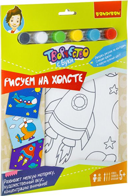 Набор для рисования Bondibon Ракета ВВ1994 мобильный скалодром ракета page 5