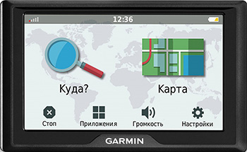 все цены на Автомобильный навигатор Garmin Drive 61 RUS LMT (черный) в интернете