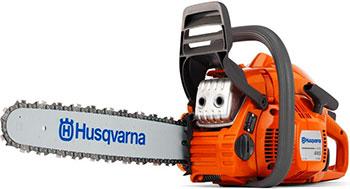Бензопила Husqvarna 445 e II 9671566-75 цена