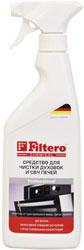 Средство для очистки духовок и СВЧ печей Filtero Арт.401 бытовая химия xaax ополаскиватель для посудомоечной машины 500 мл