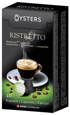 Кофе капсульный Oysters Ristretto