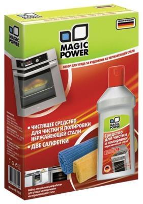 Набор для ухода за изделиями из нержавеющей стали Magic Power MP-21070 цена