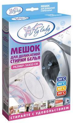 Мешок для стирки белья Fly Lady FL-402