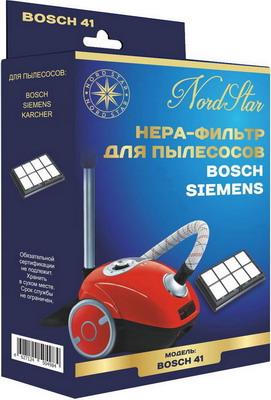 Фильтр Nord Star Bosch 41 фильтр sea star каскад hx 004 1101293