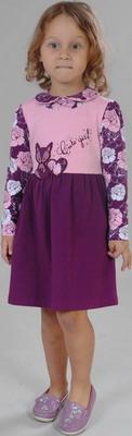 Платье Fleur de Vie 24-1780 рост 110 фиолетовый