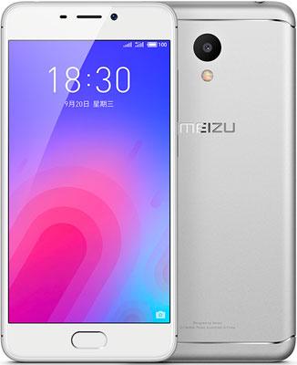 Мобильный телефон Meizu M6 32 Gb серебристый смартфон bqs 5050 strike selfie grey mediatek mt6580 1 3 8 gb 1 gb 5 1280x720 dualsim 3g bt android 6 0