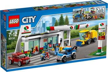 Конструктор Lego City Станция технического обслуживания 60132