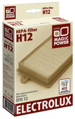 Фильтр Magic Power MP-H 12 EL1
