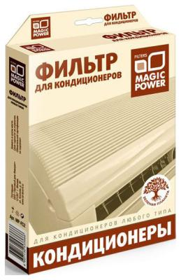 Фильтр Magic Power MP-FC2 фильтр magic power mp h 12 sm2