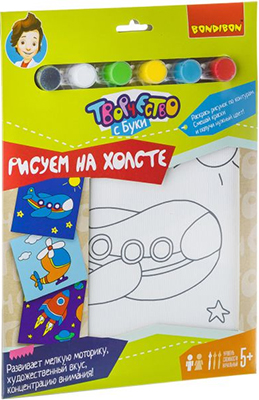Набор для рисования Bondibon Самолёт ВВ1994А roberto verino vv tropic