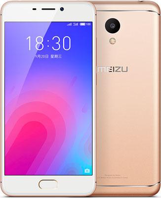 Мобильный телефон Meizu M6 32 Gb золотой motorola nexus 6 32 gb unlocked