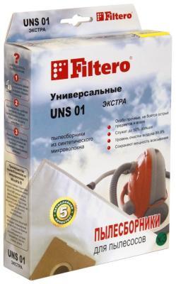 Набор пылесборников Filtero UNS 01 (3) ЭКСТРА пылесборники filtero uns 01 эконом универсальные 2