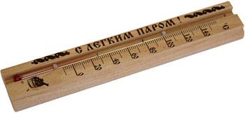 Термометр PROFFI PS 0127