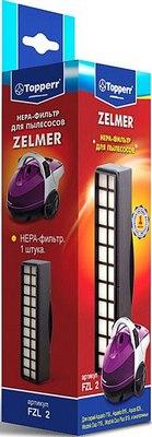 все цены на Фильтр Topperr 1121 FZL 2 онлайн