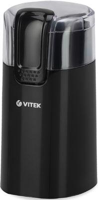 Кофемолка Vitek VT-7124 кофемолка vitek vt 1541