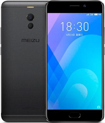 Мобильный телефон Meizu M6 32 Gb черный motorola nexus 6 32 gb unlocked