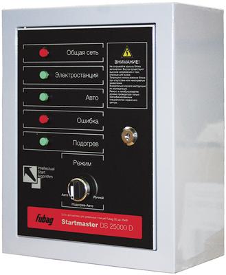 Блок автоматики FUBAG Startmaster DS 25000 D (400 V) 838219 автоматика fubag ds 9500 startmaster