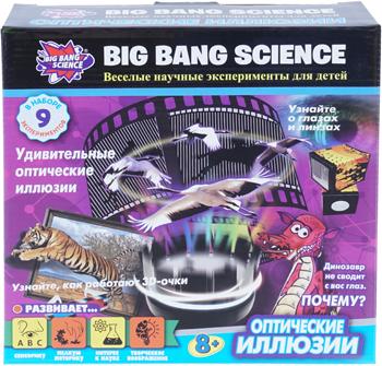 Набор Big Bang Science Оптические иллюзии 1CSC 20003293 big bang science набор для опытов big bang science мини эксперимент магия науки