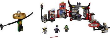 Конструктор Lego Ninjago Штаб-квартира Сынов Гармадона 70640