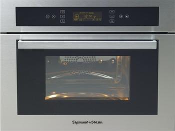 Встраиваемый электрический духовой шкаф Zigmund amp Shtain EN 101.922 S встраиваемый электрический духовой шкаф smeg sf 4120 mcn